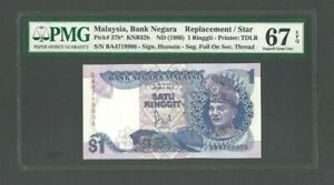 MALAYSIA Replacement / Star 1989 P-27b KNB32h One 1 Ringgit PMG 67 EPQ Banknote