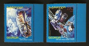 Georgia. Georgia-Russia Space Project Stamp Set. SG341/42. 2000. MNH. #AL425