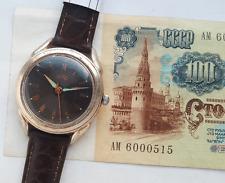 Vintage Soviet Russian Watch URAL. ChChZ. Aluminum case. USSR