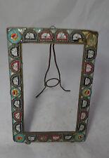 Antique Brass Micro Mosaic Photo Frame For Repair 9cm x 13.7cm A595217