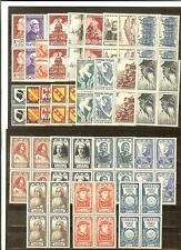 TIMBRES FRANCE NEUFS ** LUXE ANNEE 1946 EN BLOCS DE 4 . 24 TIMBRES