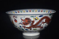 Chinese Colorful porcelain Hand Painted Dragon Bowl Qing Dynasty marker