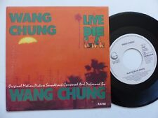 WANG CHUNG To live and die in L.A.  A 6756  RRR