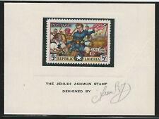 Liberia,1949, Scott #312 Mint, N.H., V.F., Signed by Designer, Arthur Szyk,