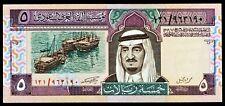 SAUDI-ARABIEN. SAUDI ARABIA. 5 Riyals (1983). P. 22b. UNC.