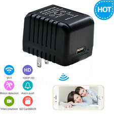 WIFI Wireless 1080P FHD Functional USB Power Charger DVR SPY Hidden IP Camera