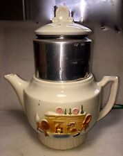 VINTAGE PORCELIER HEARTH DRIP COFFEE POT-6 CUP SIZE