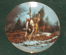 "Hamilton Collection ""Windrider"" Collectible  Plate"