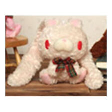 General Purpose Rabbit 5'' Cream Plush Licensed Anime Gloomy Bear NEW