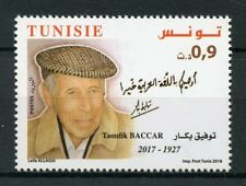 Tunisia 2018 MNH Taoufik Baccar Governor Central Bank 1v Set Politicans Stamps