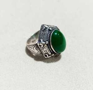 Vintage Ring Handmade Egyptian Silver 925 Crowned Stone Agate Green Rare Jewelry