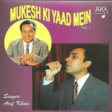 MUKESH KI YAAD MEIN - VOL 1 - NEW SOUNDTRACK CD SONGS