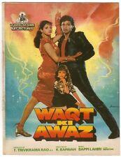 India Bollywood Press Book 1988 Waqt Ki Awaz Mithun Chakraborty Neelam Sridevi