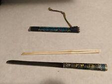 Japanese Chopsticks And Knife Traveling Set, Edo Period Early 1800