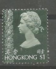 HONG KONG  TIMBRE YT n° 311 Neuf (★) / Mint No Gum 1975