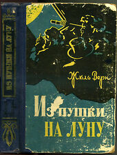 Jules Verne De la Terre à la Lune From the Earth to the Moon Russie Russe RUSSIA