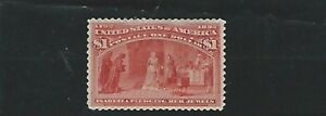 US STAMPS #241 $1.00 COLUMBIAN 1892 ISSUE M/NH SCV$3750