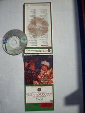 "WHAM !  Last Christmas (+ pudding mix) Mega-Rare 1984  3"" CD    JAPAN"