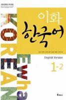 Ewha Korean Language Book 1-2 English version For Korea Conversation With CD