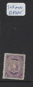 GUATEMALA (PP2208B)   1R ARMS  SC 5   MNG