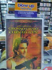 GROSSO GUAIO A CHINATOWN - DVD DOPPIO