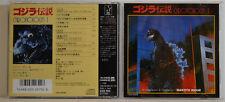 OST - GODZILLA - CRONOLOGÍA 1 - MAKOTO INOUE CD (W162)