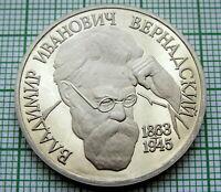 RUSSIA 1993 1 RUBLE, VERNADSKY - SCIENTIST, PROOF, MINTMARK