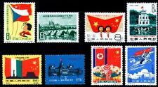 China Stamp 1960 15th anniv.of Liberation Hungary, Korea,Vietnam, Czechoslovakia