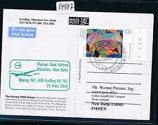 64987) LH / Cook FF München - Delhi Indien 29.3.2004, Karte Mke 2 Stpl