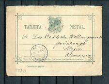 1882.ESPAÑA.ENTERO POSTAL.EDIFIL 12(o).USADO.CAT.51 €