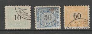 Switzerland Postal Parcel TRAIN fiscal revenue stamp 4-8-21- used - 8e