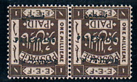 PALESTINE TREASURE SG#30a JERUSALEM I MINT PAIR INVERTED SURCHARGE uncertified