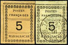 """COLONIES MADAGASCAR N° 8 NEUF(*) Variété """"PAPIER CRÈME AU LIEU DE VERT"""""""