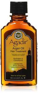 Agadir Argan Oil Treatment 2.25oz -NEW