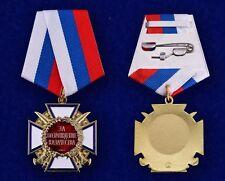 RUSSIAN COSSACKS MEDAL AWARD - CROSS FOR REVIVAL OF THE COSSACKS #2 + DOC / SALE