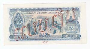 LAOS 100 KIP SPECIMEN №0363 LAO P# 23s UNC WITH 2 HOLES (e217)