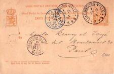 LUXEMBOURG - RARA CARTOLINA POSTALE DA LUXEMBOURG VILLE A PARIS - 1884