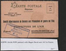 Judaica 1917 Jewish Pow Postcard with Magen David sent to 1917 France