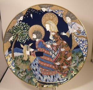 Rorstrand Jacqueline Lind Julpoesi Cabinet Plate