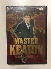 Master Keaton Vol. 4: Blood  Bullets (DVD, 2003)