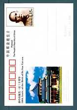 CHINA - CINA POPOLARE - 1996 - JP56 130th Anniv. of the Birth of Dr. Sun Yat-sen