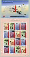 Macau Macao 2019 70 Jahre VR China Brücke Leuchtturm 2265-2268 KLB Block 288 MNH