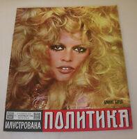 Brigitte Bardot ILUSTROVANA POLITIKA Yugoslavian December 1968 VERY RARE