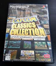 PS2 Capcom Classic Collection Japan NTSC