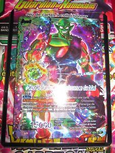 DRAGON BALL SUPER PICCOLO JUNIOR LA RENAISSANCE DU MAL SD4-01 ST FRENCH HOLOFOIL