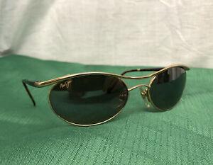 Maui Jim MJ-150-16 Makai Sunglasses Gold Tortoise Frame HCL Bronze Polarized