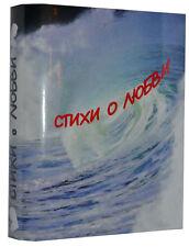 """Nueva rusas Mini 3"""" Libro del amor de la poesía lírica poemas miniatura Book"""