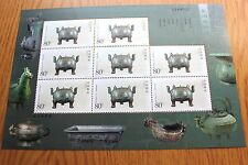 China Stamp 2003-26 Bronze Wares of the Eastern Zhou Dynasty  M/S