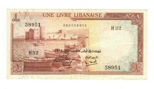 1964 Lebanon 1 Lira Livre PCLB86i banknote