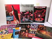 Japanese language Science Fiction Movie Booklets (2), movie and Tv flyers